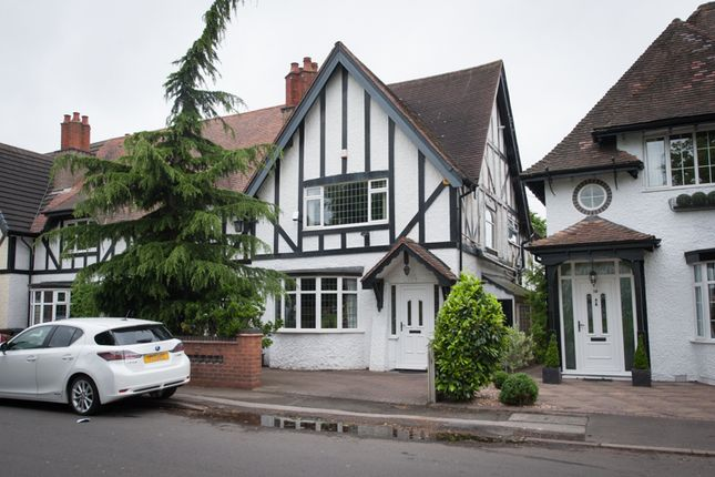 Thumbnail End terrace house for sale in The Green, Castle Bromwich, Birmingham