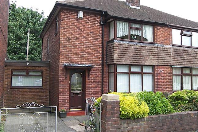 Thumbnail Semi-detached house for sale in Albert Street, Kearsley