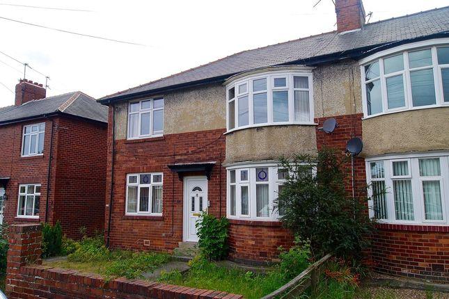 Thumbnail Flat to rent in Ferndene Grove, High Heaton, Newcastle Upon Tyne