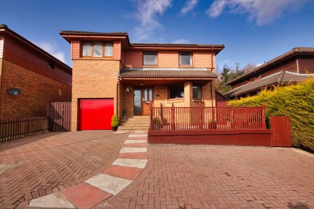 Thumbnail Detached house for sale in Player Green, Deerpark, Livingston