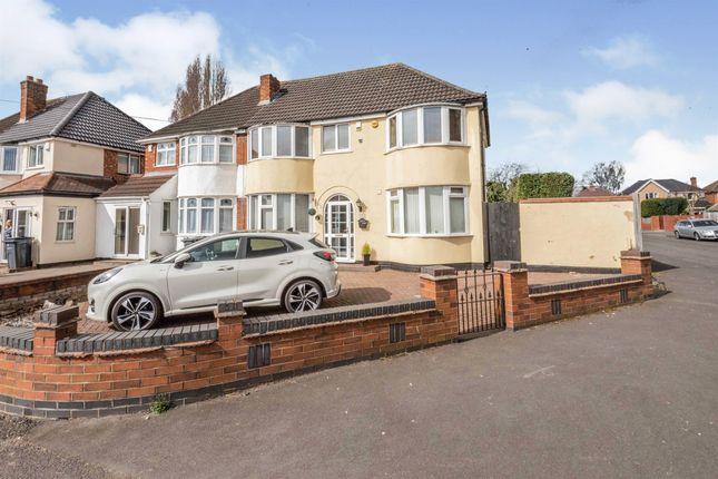 Thumbnail Semi-detached house for sale in Church Road, Sheldon, Birmingham