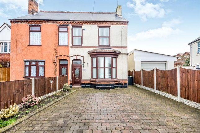 Thumbnail Semi-detached house for sale in Old Park Road, Darlaston, Wednesbury