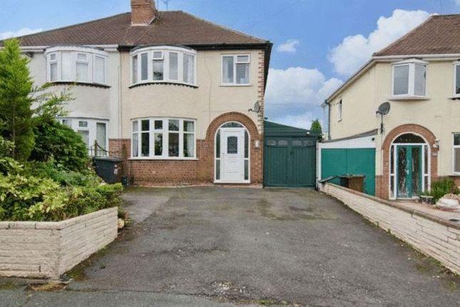 Thumbnail Semi-detached house for sale in Pendeford Avenue, Tettenhall, Wolverhampton