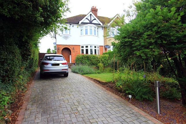 Thumbnail Semi-detached house for sale in Castle Way, Leybourne, West Malling, Kent