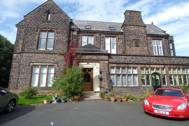 Thumbnail Flat to rent in Seafaerers Drive, Woolton Road