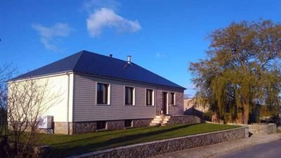 Property for sale in Bretteville-Sur-Ay, Basse-Normandie, 50430, France