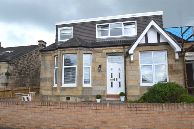 Thumbnail Semi-detached house for sale in North Street, Motherwell