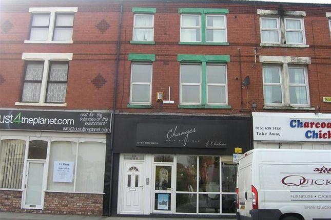 Thumbnail Flat to rent in Wallasey Village, Wallasey
