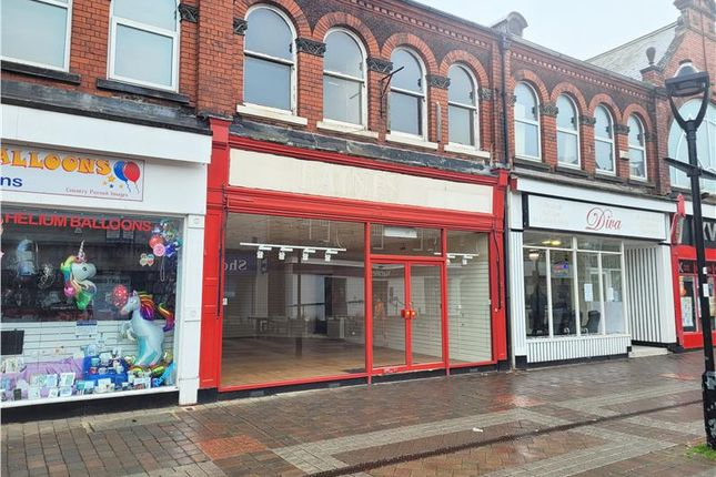 Thumbnail Retail premises to let in Boothferry Road, Goole, East Riding Of Yorkshire