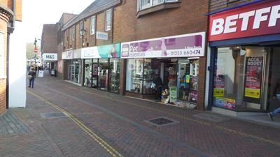 Thumbnail Retail premises to let in 5 New Rents, Ashford, Kent