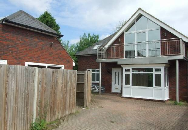Thumbnail Detached house for sale in West Malling, Kent, 6Qp.