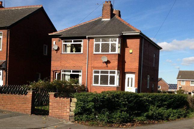 Thumbnail Semi-detached house to rent in Ash Gap Lane, Normanton
