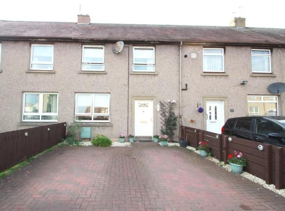 2 bed terraced house for sale in Ferrier Crescent, Armadale, Bathgate, West Lothian EH48