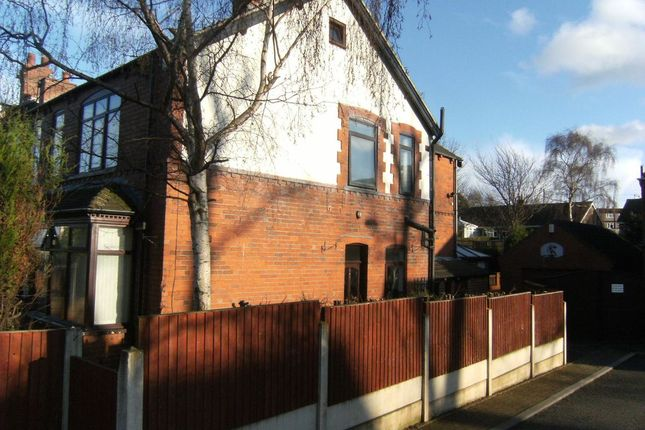 Thumbnail Semi-detached house for sale in Barnsley Road, Hemsworth, Pontefract