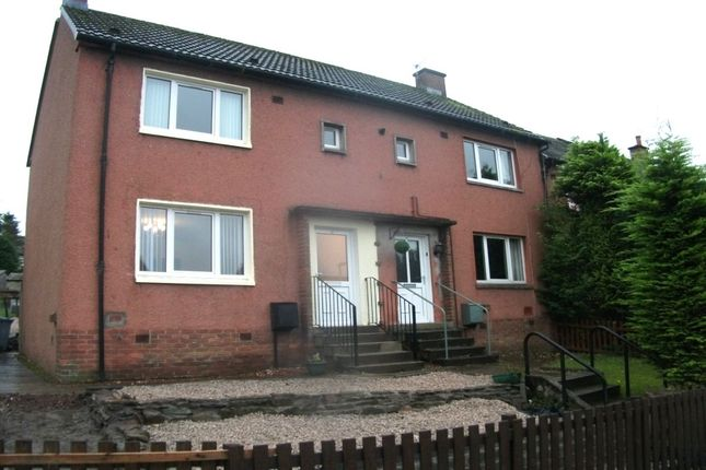 Thumbnail Terraced house to rent in Cameron Road, Carluke