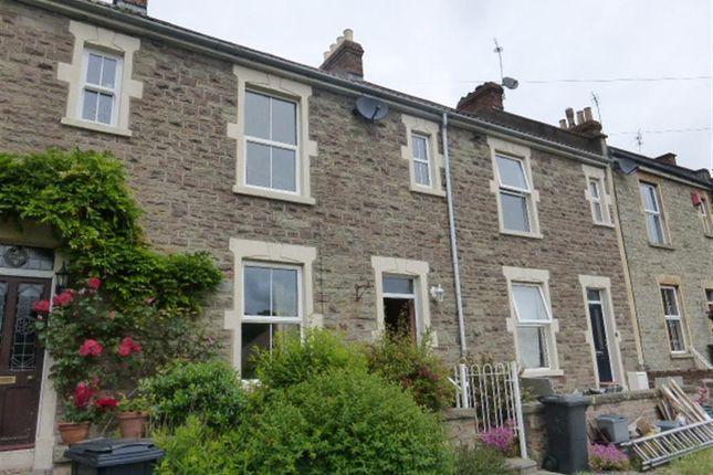 Thumbnail Property to rent in Lynn Road, Stapleton, Bristol
