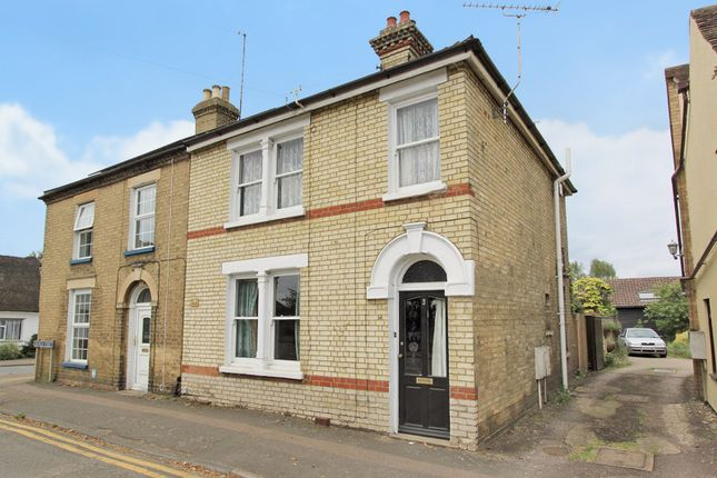 Thumbnail Semi-detached house for sale in Church Street, Willingham, Cambridge