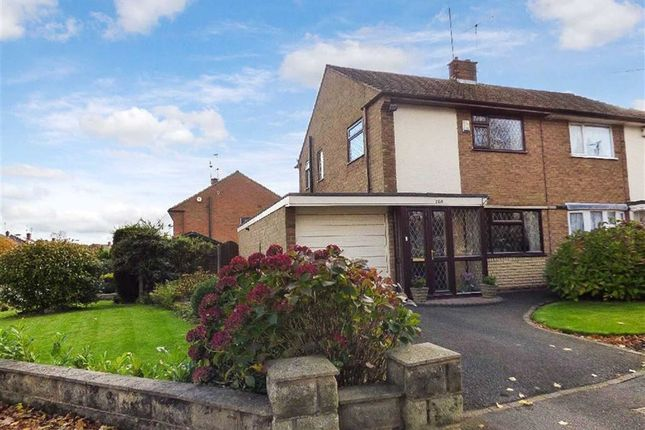Thumbnail Property for sale in Stafford Road, Wolverhampton