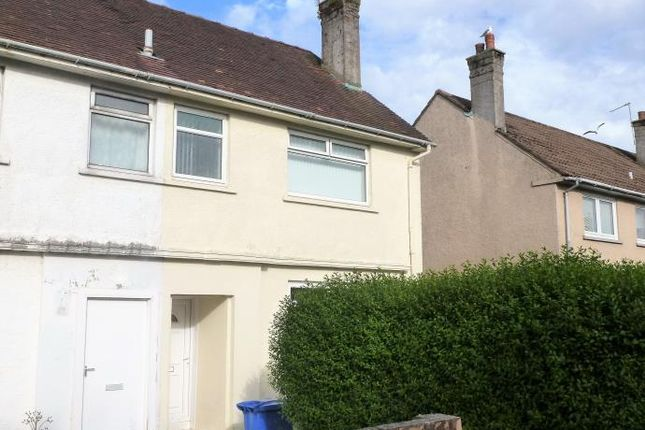 Thumbnail Terraced house to rent in Wingate Avenue, Dalry, Ayrshire