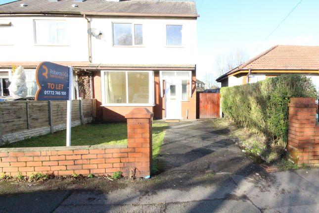3 bed semi-detached house to rent in Studholme Avenue, Penwortham, Preston