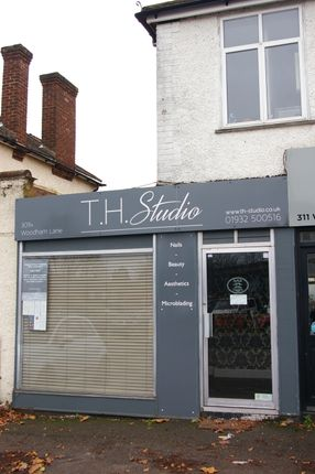 Thumbnail Retail premises to let in Woodham Lane, New Haw, Addlestone