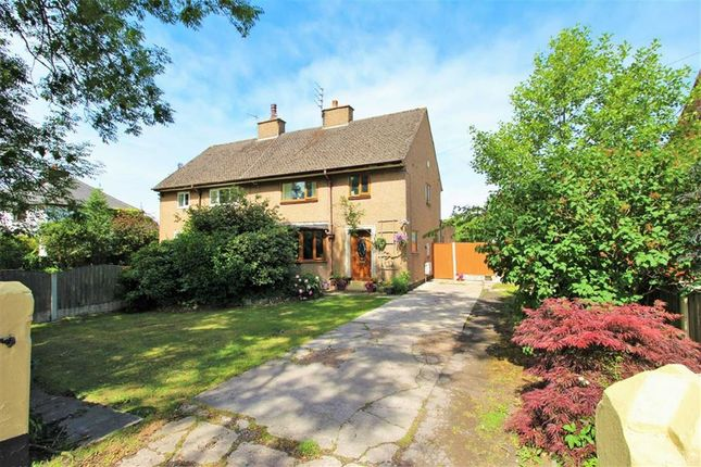 Thumbnail Semi-detached house for sale in Pope Lane, Whitestake, Preston