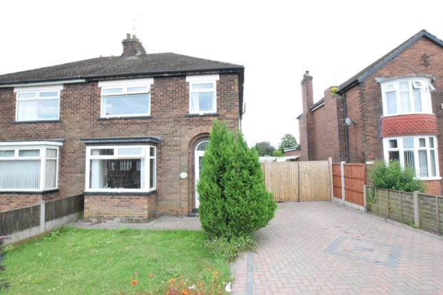 Thumbnail Semi-detached house for sale in East Common Lane, Scunthorpe