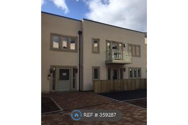 Thumbnail Flat to rent in Cornmill View, Horsforth, Leeds