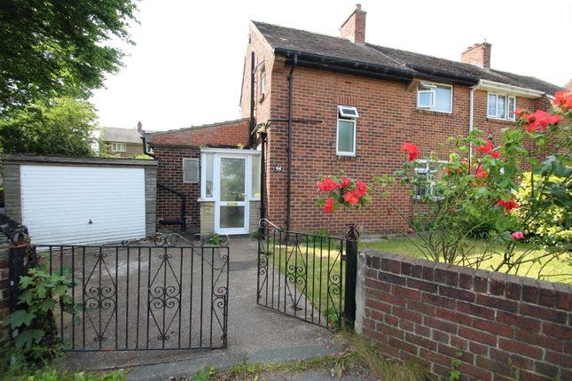 Semi-detached house for sale in Cow Heys, Dalton, Huddersfield