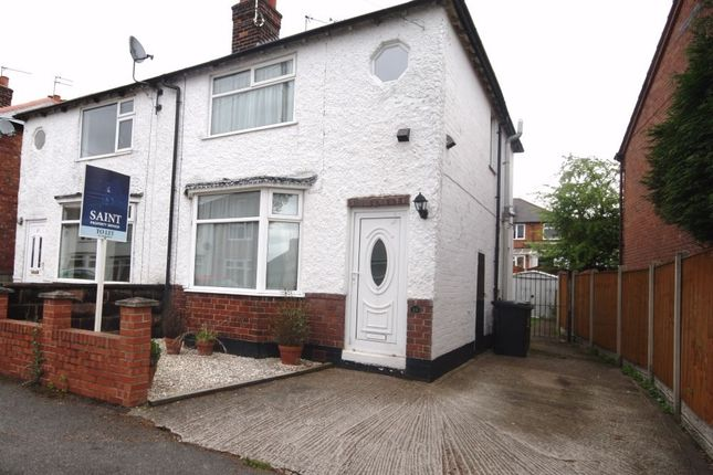 Thumbnail Semi-detached house to rent in Linden Grove, Stapleford, Nottingham
