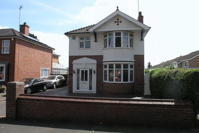 Thumbnail Detached house for sale in Stourbridge, Wollaston, High Park Avenue