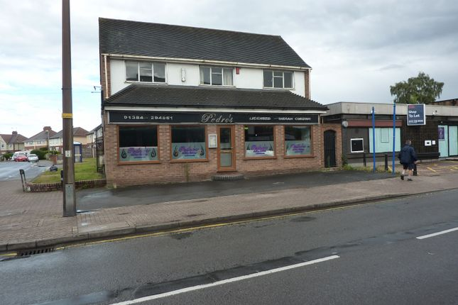 Thumbnail Restaurant/cafe to let in Market Street, Kingswinford