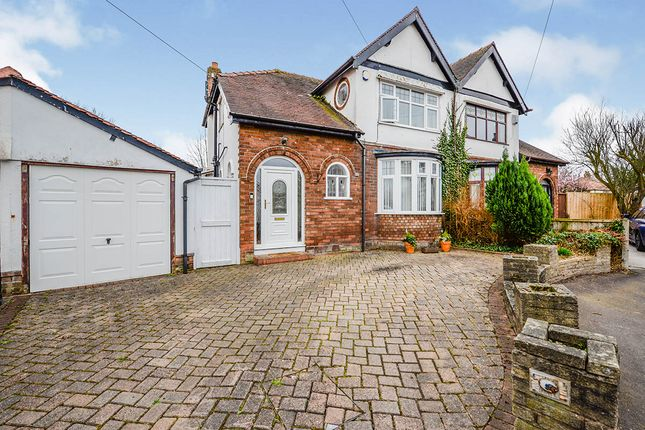 Thumbnail Semi-detached house for sale in Park Drive, Thornton, Liverpool, Merseyside