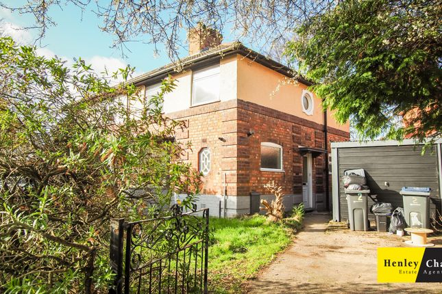 Thumbnail Semi-detached house to rent in Crowther Road, Erdington, Birmingham