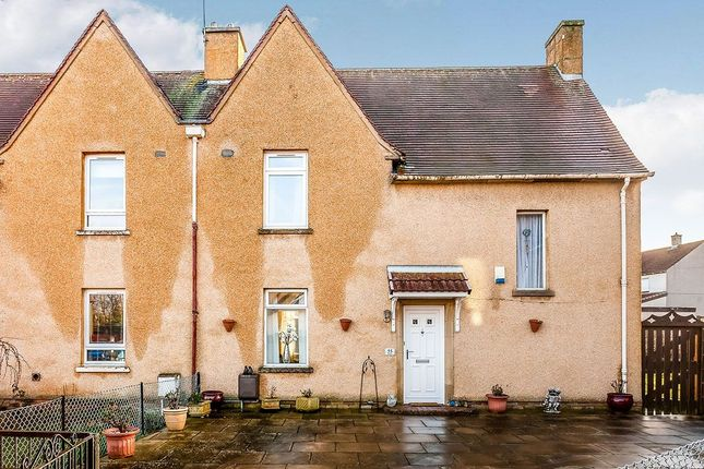 Thumbnail Semi-detached house for sale in Pentland Crescent, Rosewell