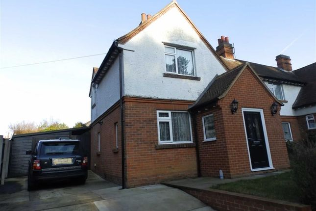 Thumbnail Property to rent in Nacton Road, Ipswich, Suffolk