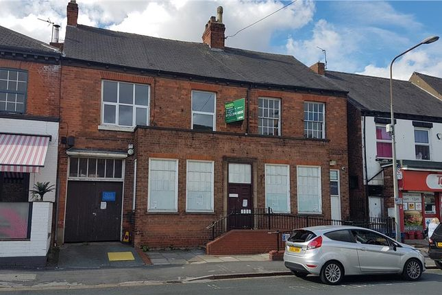 Thumbnail Retail premises to let in 5 The Weir, Hessle, East Riding Of Yorkshire