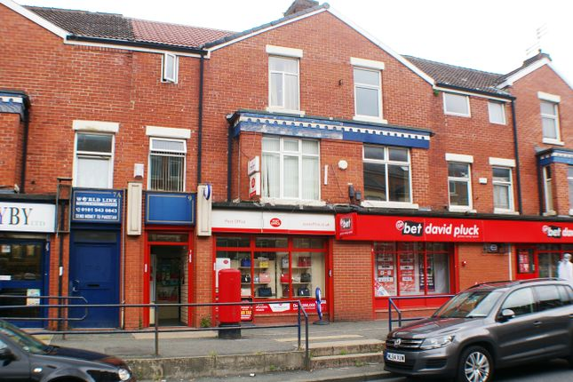 Thumbnail Retail premises for sale in Crumpsall Green Post Office, Lansdowne Road, Manchester