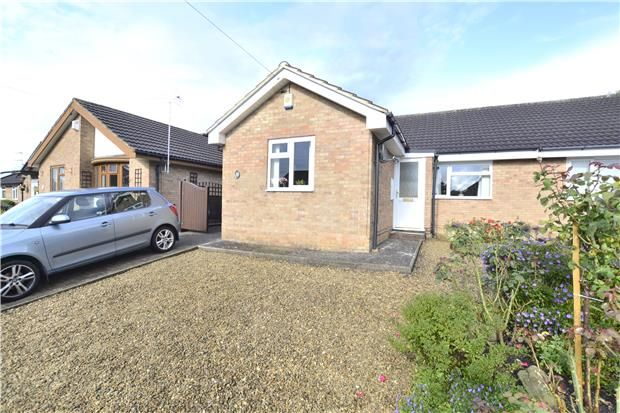 Thumbnail Semi-detached bungalow for sale in Meerstone Way, Abbeydale, Gloucester