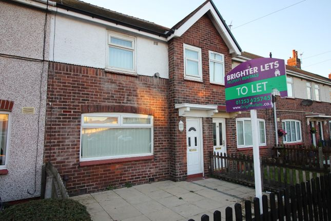 Thumbnail Terraced house to rent in Lindale Gardens, Blackpool, Lancashire