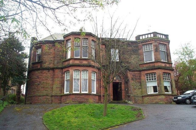 Thumbnail Studio to rent in 1101 Great Western Road, Kelvinside, Glasgow
