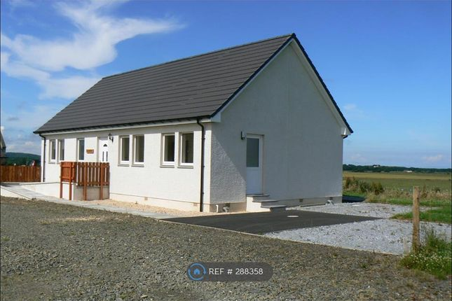 Thumbnail Bungalow to rent in Cowiemuir, Spey Bay