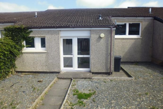 Thumbnail Terraced house to rent in Torrs Place, Castle Douglas