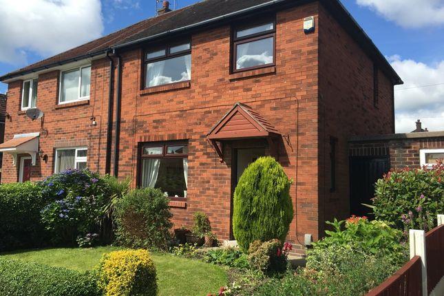 Thumbnail Semi-detached house to rent in Kipling Avenue, Wigan