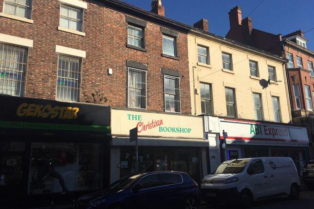 Thumbnail Retail premises for sale in Grange Road West, Birkenhead