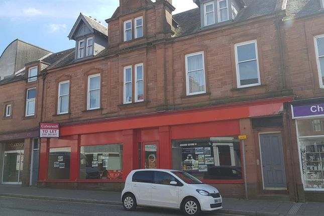 Thumbnail Retail premises to let in Rowena Place, King Street, Castle Douglas