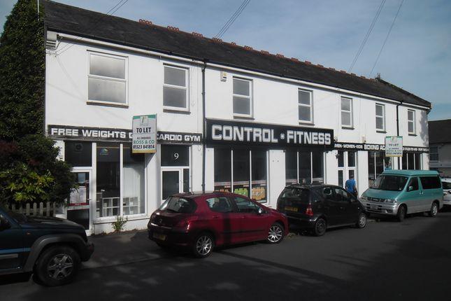 Thumbnail Retail premises to let in Station Road, Hailsham