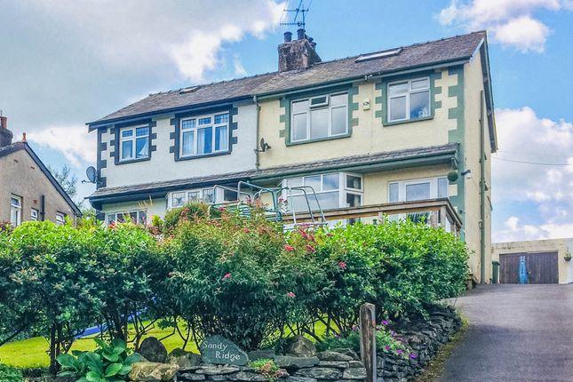 2 bed semi-detached house for sale in Sandyridge, Kendal Road, Staveley.