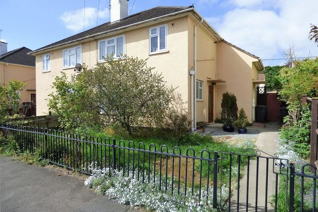Thumbnail Flat for sale in Winsley Road, Matson, Gloucester