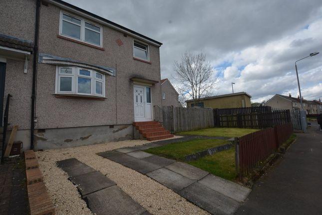 Thumbnail Terraced house to rent in Neidpath Avenue, Coatbridge
